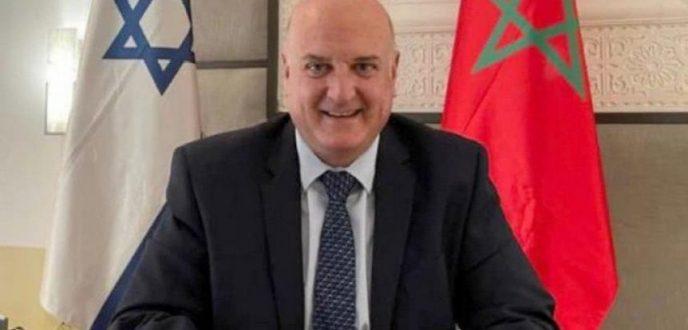 تعيين ديفيد غوفرين سفيرا رسميا لإسرائيل في المغرب