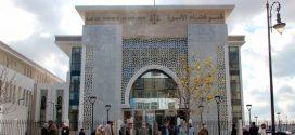 تقرير رسمي يكشف ارتفاع نسبة الطلاق لدى النساء الأربعينيات في المغرب