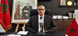 المومني: جامعة عبد المالك السعدي ملتزمة بتقوية آليات البحث العلمي والابتكار